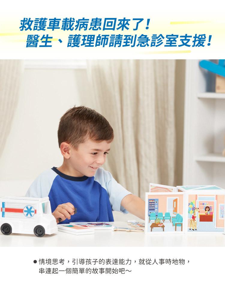 美國 玩具 想像力 玩具 積木 美國 積木