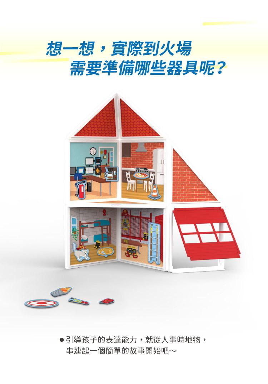 積木 玩具 玩具 繪本 磁力 玩具