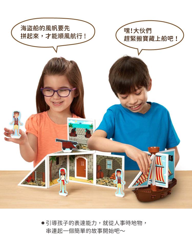 美國 玩具 美國 積木 melissa & doug 玩具