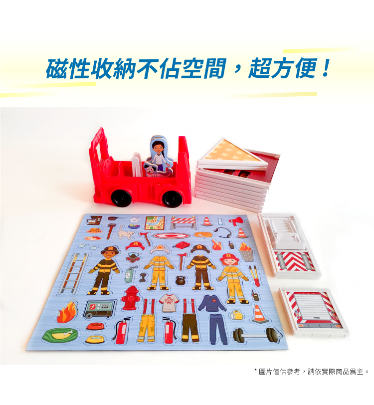 美國 玩具 想像力 玩具 想像力 積木